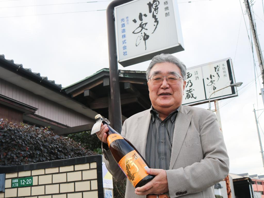 焼酎島,福岡,おすすめ,麦焼酎,古久,博多小女郎,光酒造