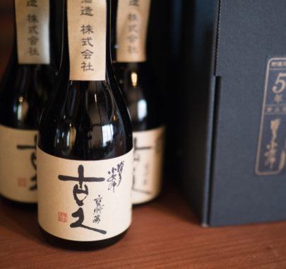 焼酎島,福岡,おすすめ,麦焼酎,古久,博多小女郎
